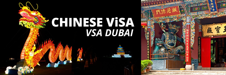 Chinese visa from Dubai