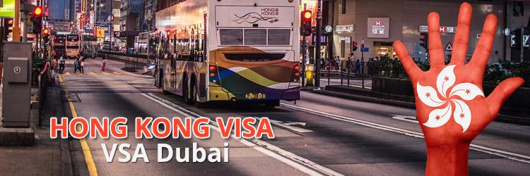 Hong Kong Visa Dubai